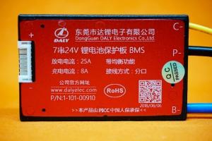 Плата BMS LI-ion 24 Вольта